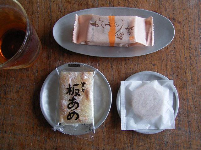 長野の旅_b0206421_1755656.jpg