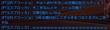 b0015223_2033496.jpg