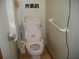 内装・クロス工事_f0031037_2033165.jpg