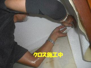 内装・クロス工事_f0031037_20334873.jpg