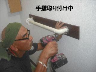 内装・クロス工事_f0031037_2034425.jpg