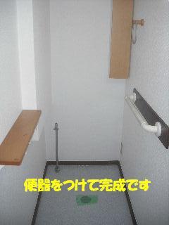 内装・クロス工事_f0031037_20344981.jpg