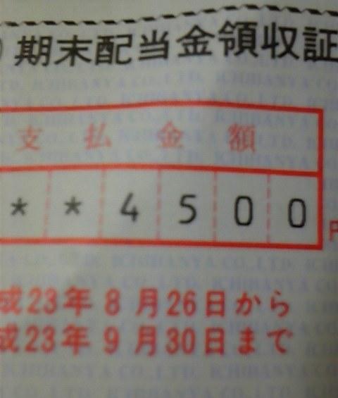 f0064937_14282381.jpg