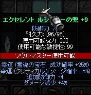 c0143238_230197.jpg