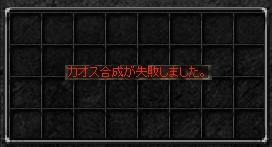 c0143238_2362079.jpg