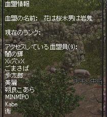 b0182640_7502963.jpg