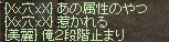 b0182640_7565719.jpg