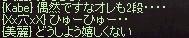 b0182640_7583726.jpg