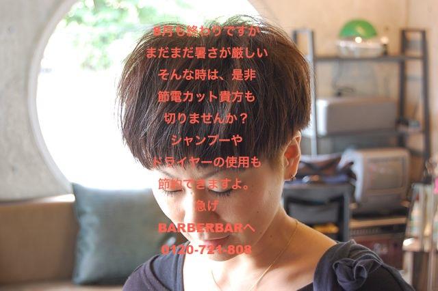 e0143447_15435959.jpg