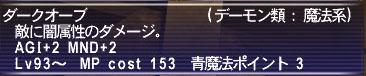 b0003550_1624787.jpg