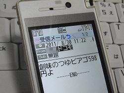 d0138650_17345195.jpg