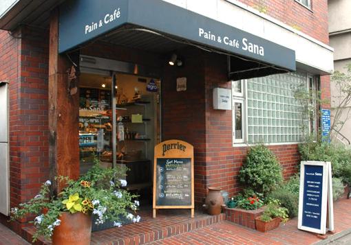 Pain&Cafe Sana_a0123451_933719.jpg