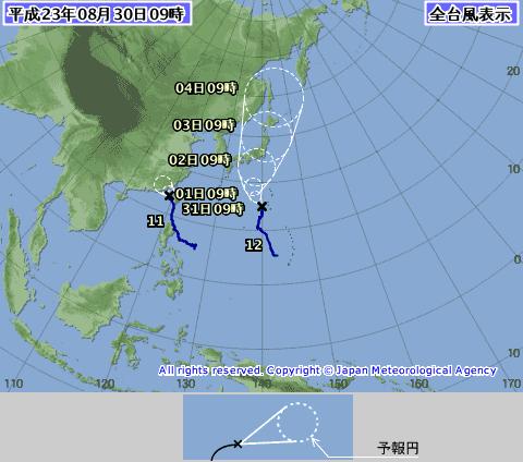 台風12号に注意してください_b0164360_1155939.png