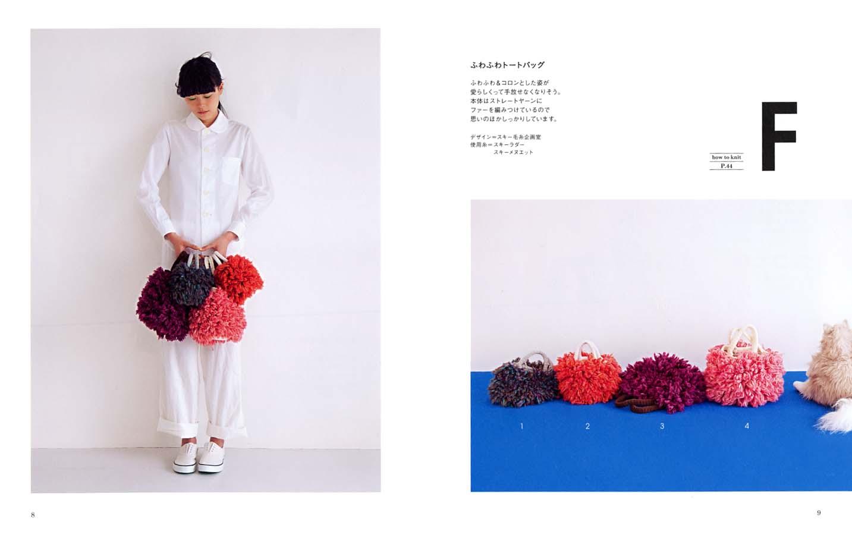 かわいい糸で編みもの_e0219061_13282558.jpg