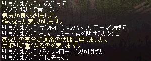 b0048563_12501314.jpg
