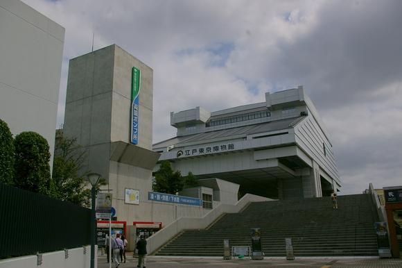 東京の交通100年博/ 100 years of Transportation in Tokyo_a0186568_1241527.jpg
