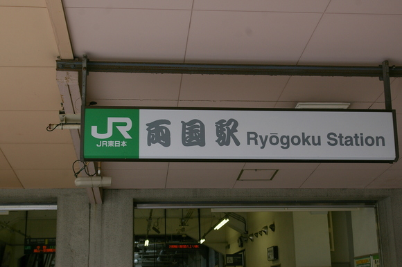 東京の交通100年博/ 100 years of Transportation in Tokyo_a0186568_1245729.jpg