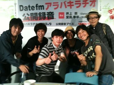 ARABAKI ROCK FEST.11_c0227168_643370.jpg