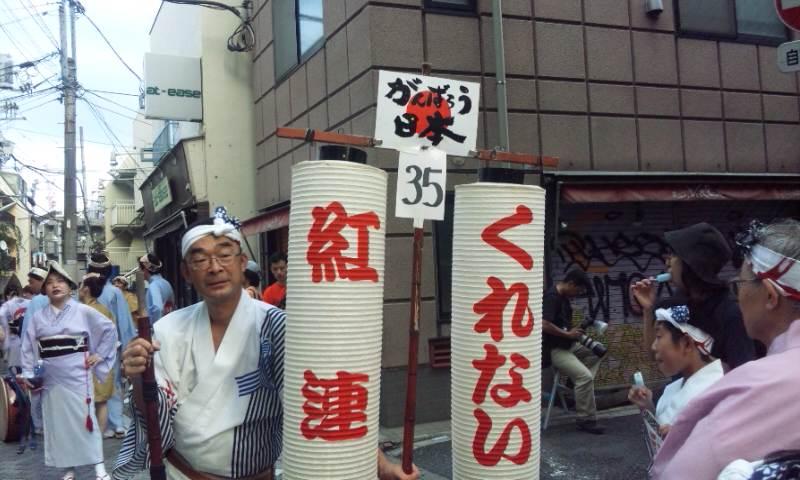 高円寺阿波踊り_c0158871_1753790.jpg