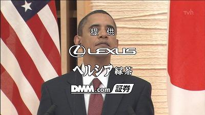 オバマの絶望 6 【オバマ一族の逮捕】_d0061678_19491730.jpg