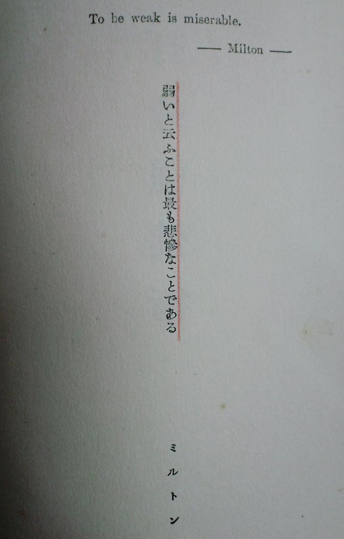 f0035084_17474297.jpg