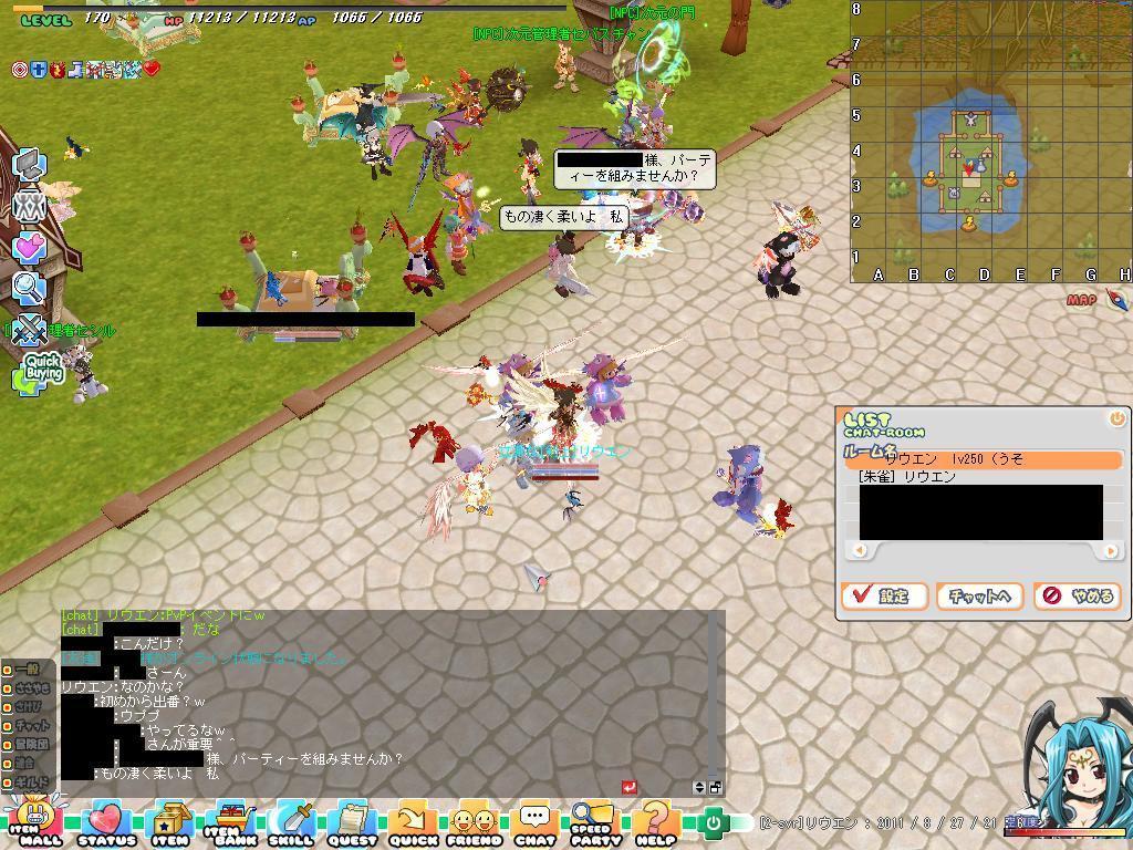d0032088_042635.jpg