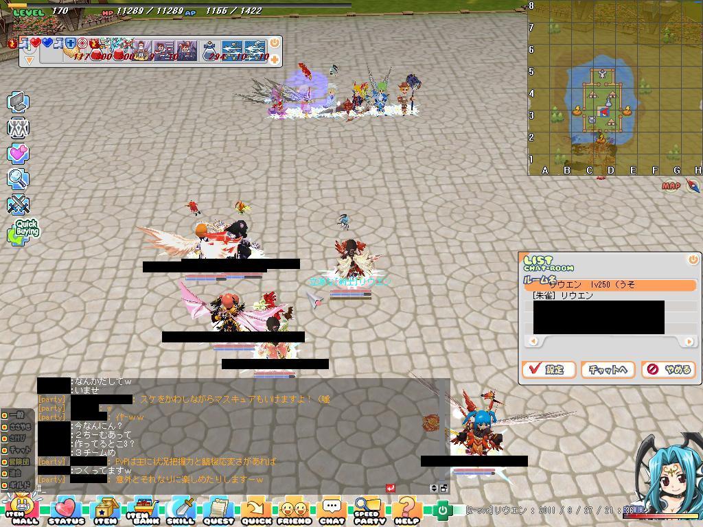 d0032088_059483.jpg