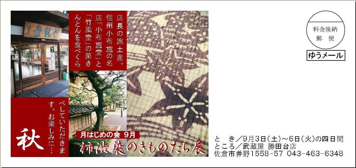 c0151691_19222426.jpg