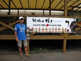 ★富士山周りへ・・その2★_e0147297_1121239.jpg