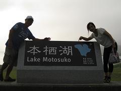 ★富士山周りへ・・その2★_e0147297_1122848.jpg