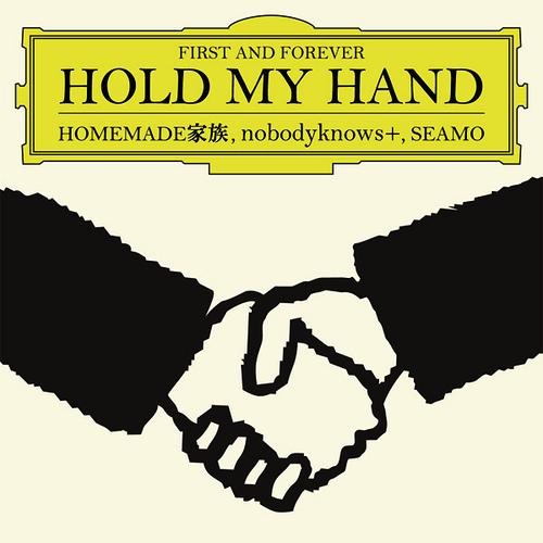 『HOLD MY HAND』配信はいよいよ明日!!_f0182998_21401951.jpg