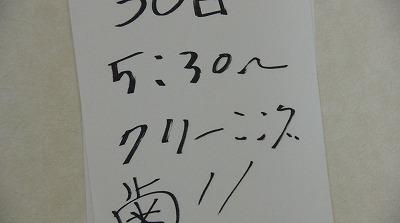 b0151504_620989.jpg