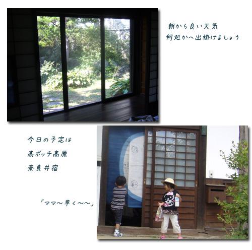 c0051105_1591131.jpg