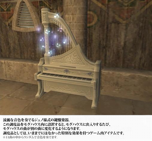FF11サントラCD発売_e0090208_16142612.jpg
