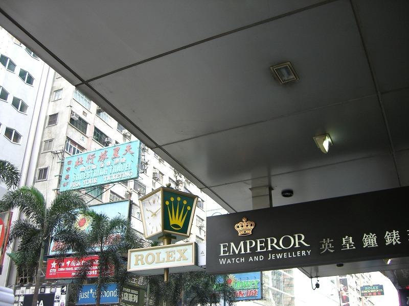 香港最後の食事!_e0181908_9353693.jpg
