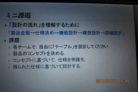 b0154012_16494549.jpg