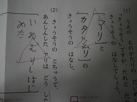 b0173222_19125751.jpg