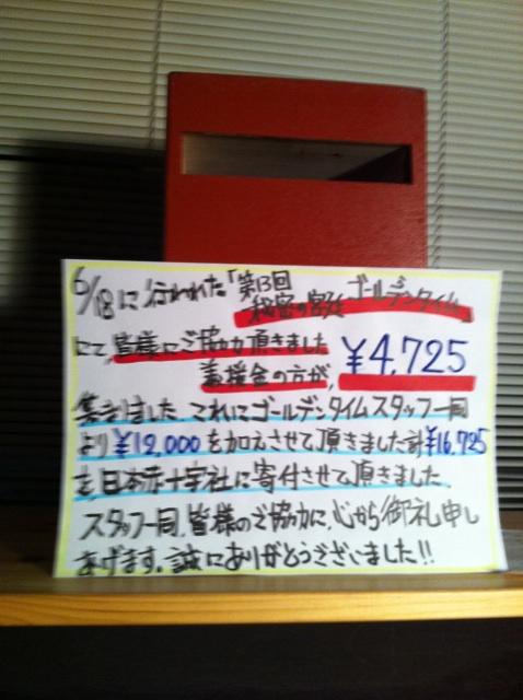 c0102322_21405926.jpg