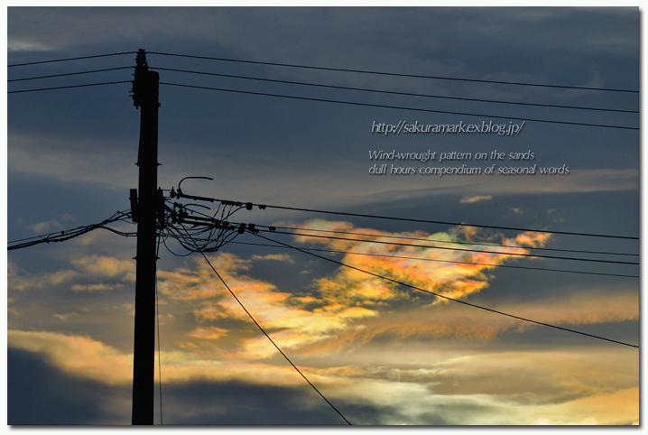 彩雲輝く・・・。_f0235723_19144522.jpg