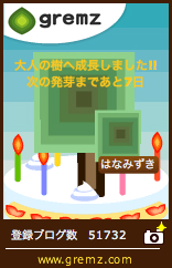 b0025633_15263055.jpg