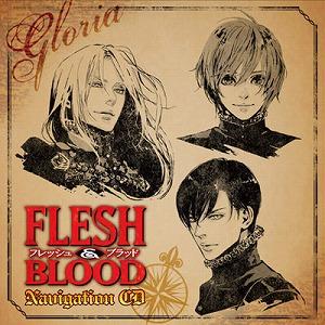 福山潤さん、諏訪部順一さん、大川透さんが「FLESH&BLOOD」ドラマCDについて語るナビCD、AGF2011で発売。_e0025035_12201813.jpg