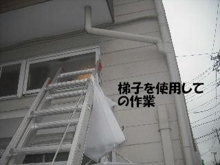 今日も二ヵ所_f0031037_21263131.jpg