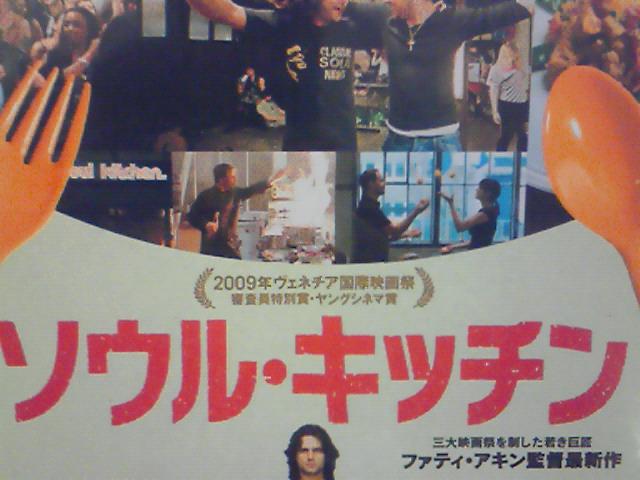 プレ・ごはん映画祭_c0220838_9162190.jpg
