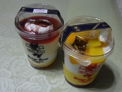 マンゴーカップ