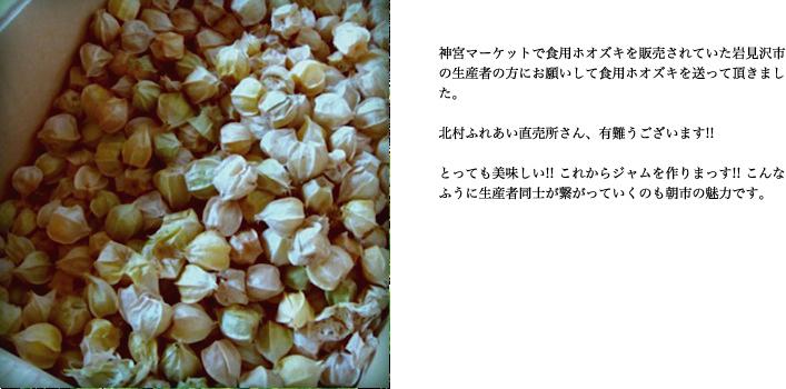 f0220343_1825435.jpg