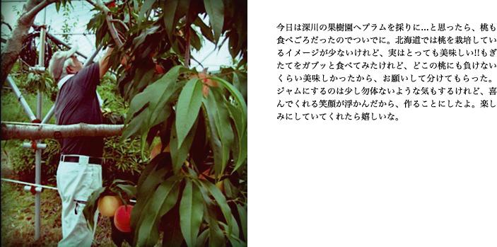 f0220343_18365512.jpg