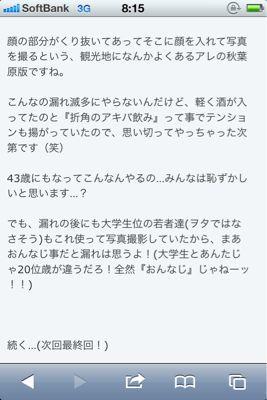b0136045_847666.jpg