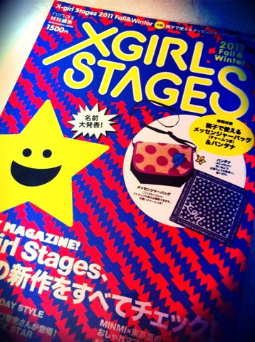 X-girl Stages_c0226145_21542920.jpg