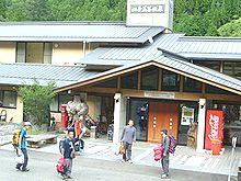 徳島県那賀町の沢登り・1日目_b0156456_20362723.jpg