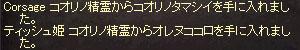 b0048563_20584879.jpg